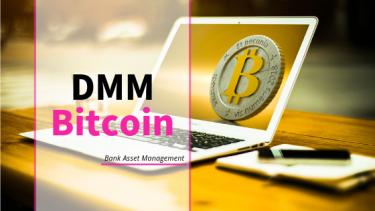 1,000円プレゼント【DMM Bitcoin】 | 口座開設手順・評価・評判・メリット・デメリット